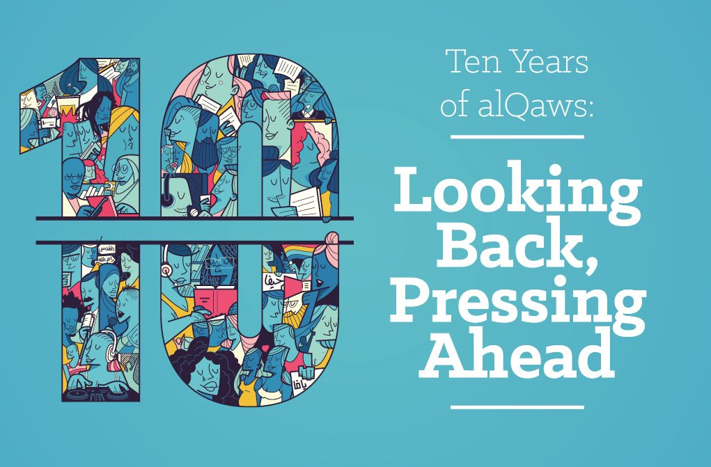 Support alQaws – Kickstart the Next 10 Years